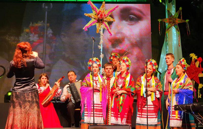 26 edycja Międzynarodowego Festiwalu Kolęd i Pastorałek